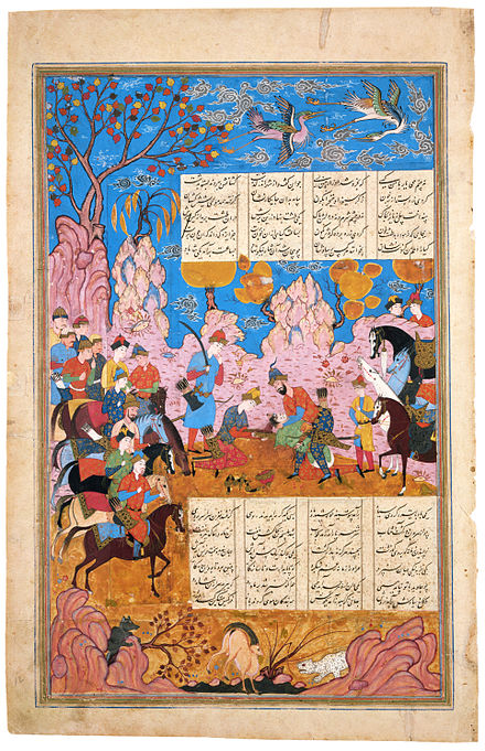 The_Slaying_of_Siyâvash-_Ferdowsi's_Shahnameh